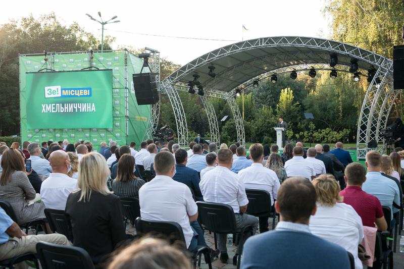 У Хмельницькому Володимир Зеленський презентував команду партії «Слуга Народу», яка йде на місцеві вибори