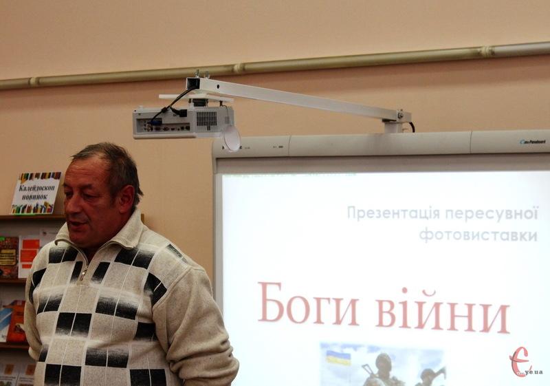Андрій Рибцов розповів відвідувач фотовиставки про будні на передовій