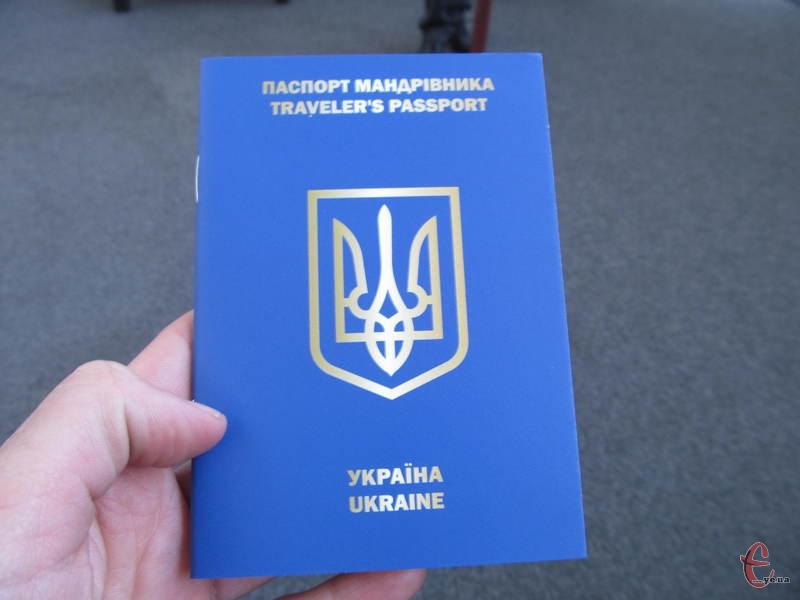Зовні паспорт мандрівника схожий на справжній
