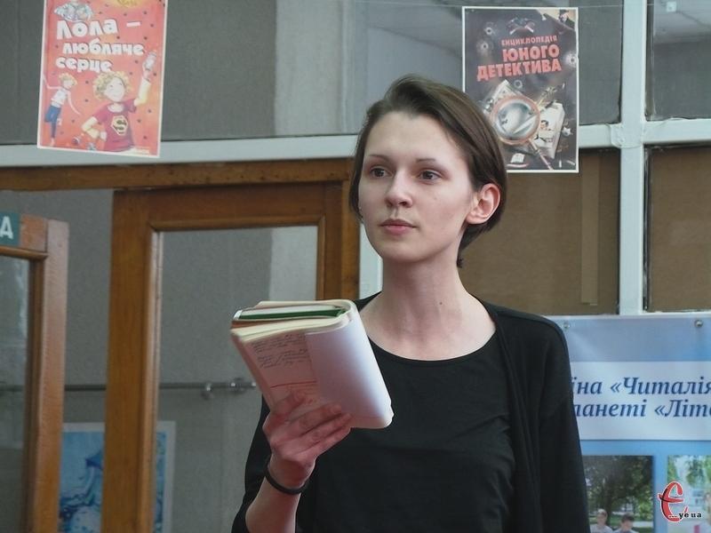 На фестивалі виступить поетка Олена Герасим'юк