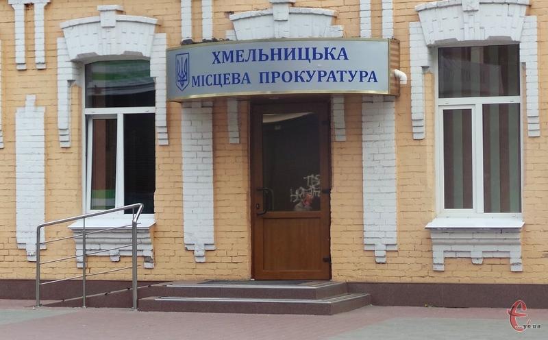 Хмельницькою місцевою прокуратурою виявлено факт порушення вимог Закону України «Про освіту»