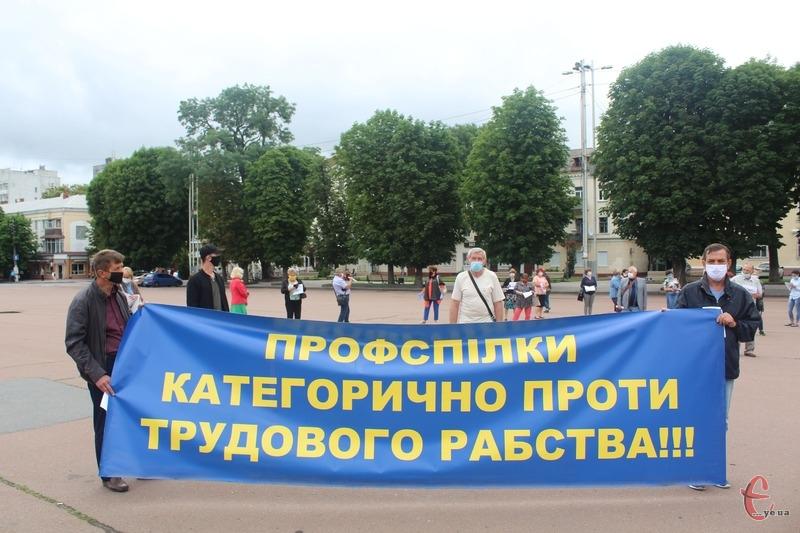 Представники профспілок переконані, що антисоціальні законопроєкти — це шлях до трудового рабства українців