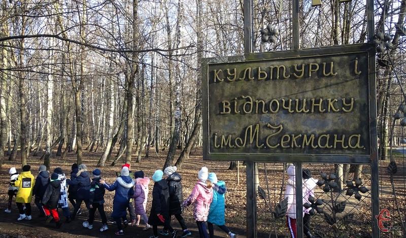 Авторка звернення вважає, що саме назва «Центральний» пасувала б парку де проходило чи проходить дитинство містян