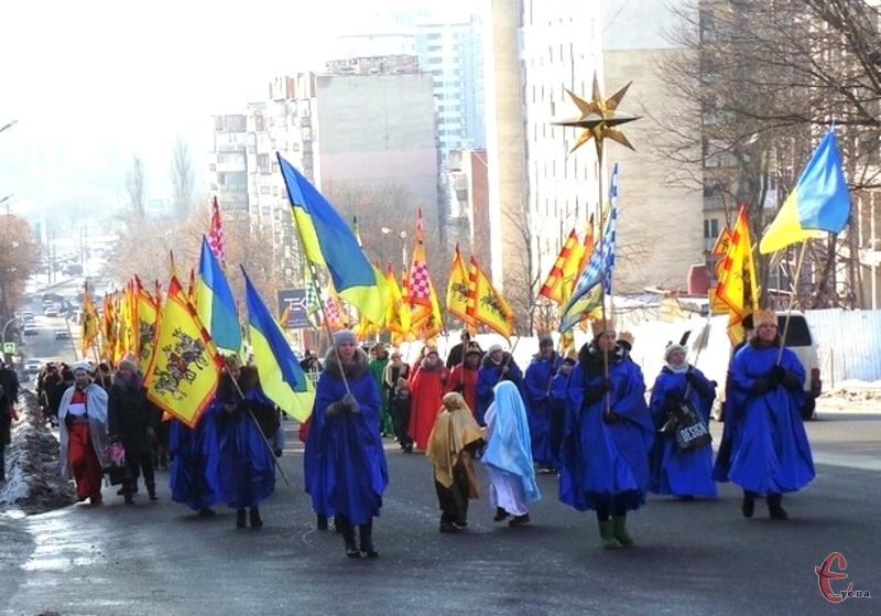 Хода Трьох Царів пройде у Хмельницькому всьоме