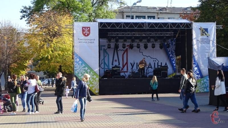 В обласному центрі до Дня захисника України влаштують фестиваль повсталого духу