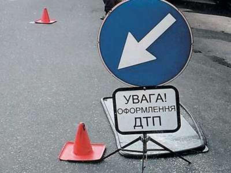 molbuk.ua