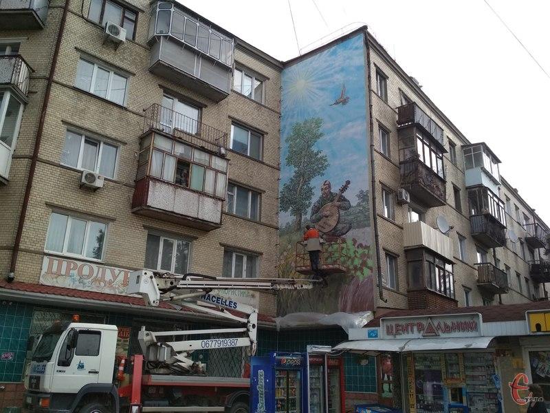 На мурал, що по вулиці Гагаріна, 20 витратили 115 тисяч гривень