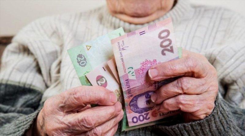 Шахрай ошукав 74-річного пенсіонера на 75 тисяч гривень