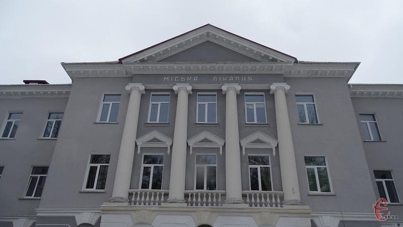 Ім'я нового головного лікаря Хмельницької міської лікарні буде відомо 11 лютого