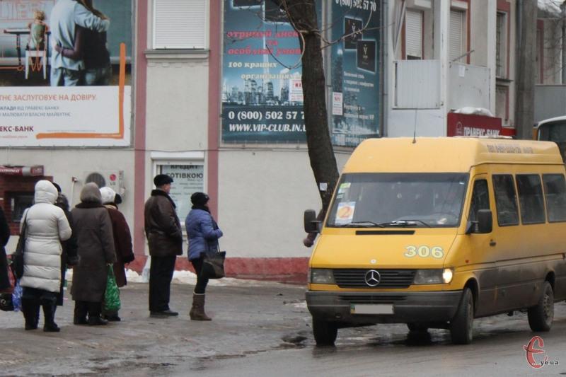 Відтепер на маршруті №2 будуть автобуси, а не