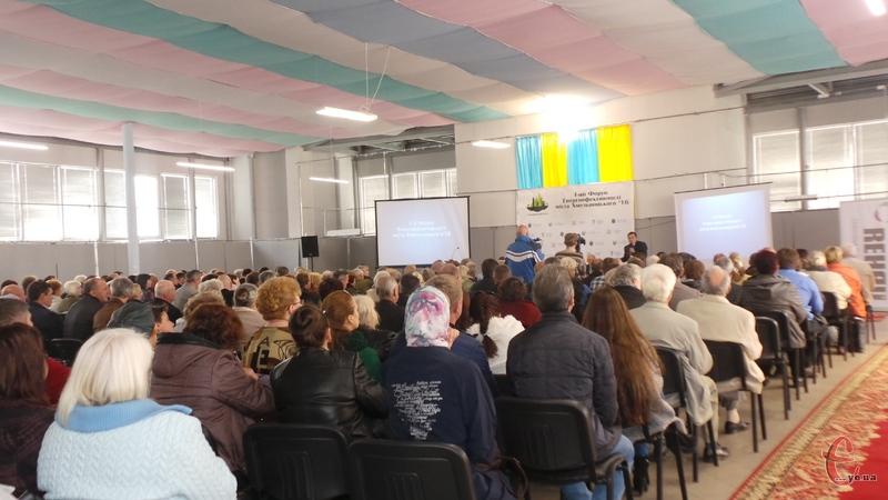 Мета форуму - об'єднати зусиль мешканців, влади та бізнесу на шляху до енергоефективності