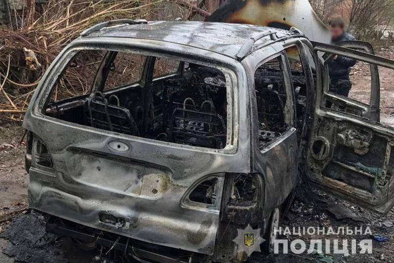 З місця події нападники зникли на автомобілі «Форд», який згодом працівники кримінальної поліції знайшли спаленим