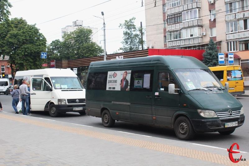 Тимчасовим перевізником виконком призначив комунальне підприємство «Електротранс»