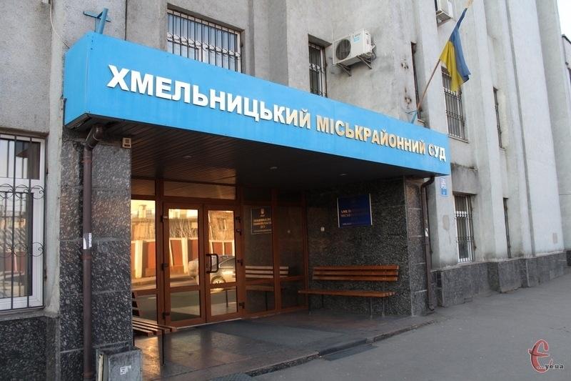 Обвинувальний акт проти поліцейської передали до Хмельницького міськрайонного суду