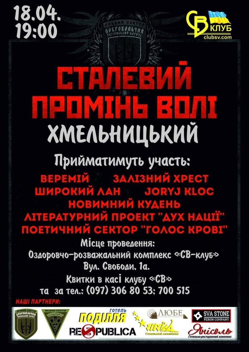 pravyysektor.info