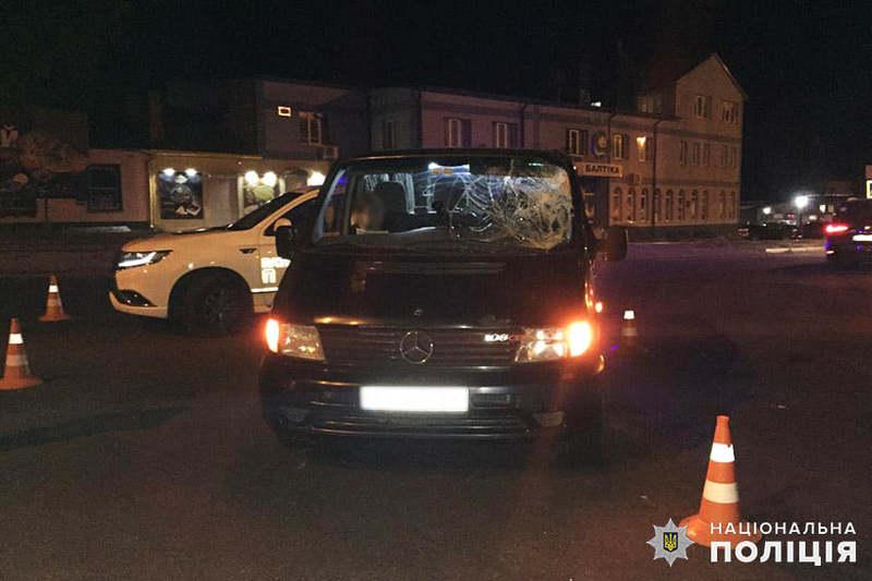 Аварія сталася на перехресті вулиць Чорновола та Красовського