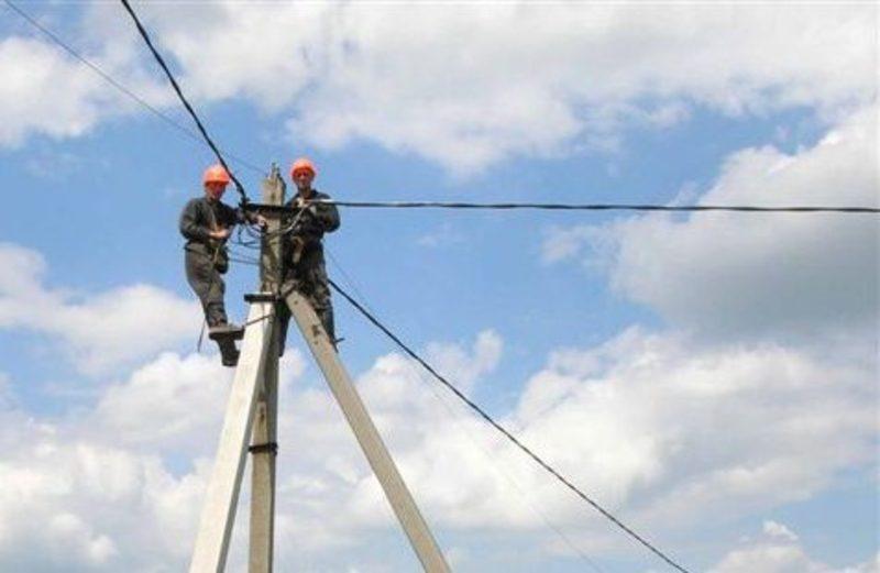 Електропостачання тимчасово призупинять
