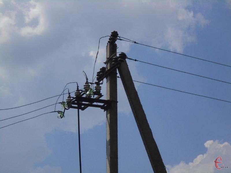 Електрики не буде через ремонтні роботи