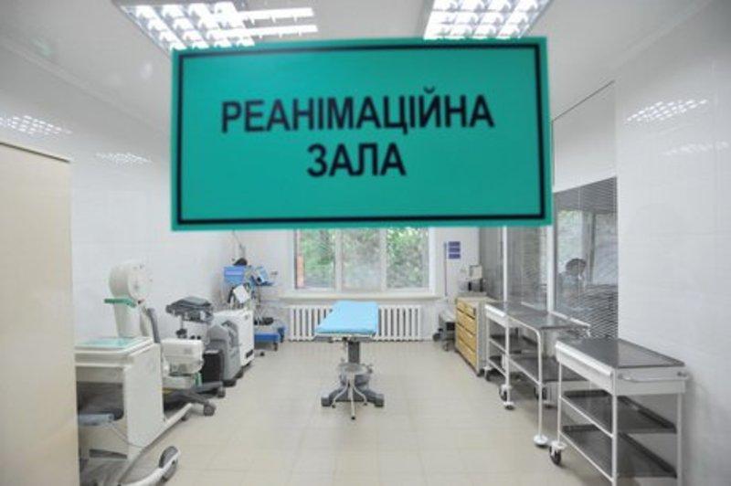 За здоров'я дитини борються лікарі