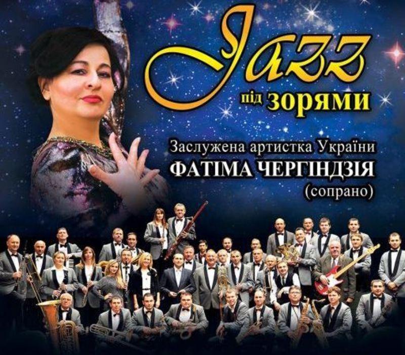 Концерт пройде в неділю, 18 березня, в Хмельницькій обласній філармонії