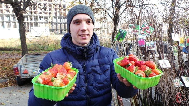 На ярмарку продавали полуницю. Щоправда ціна її - 120 гривень за кілограм