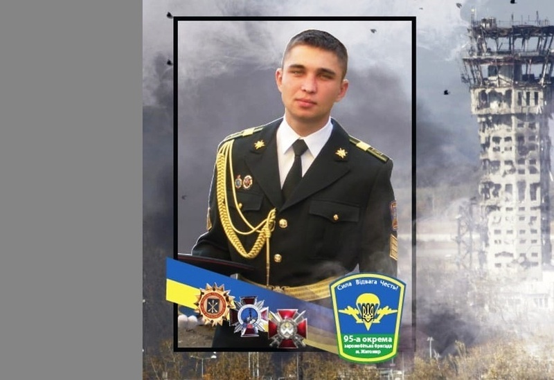 Першого жовтня, виповнилося б 29 років хмельничанину Дмитру Іваху, який загинув на Сході у 2015 році