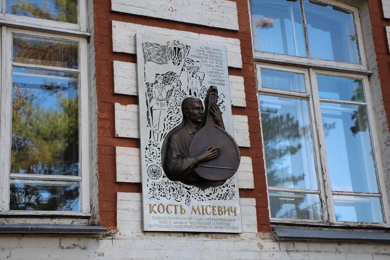 Авторами пам'ятної дошки стали Роман Албул та Оксана Мазур