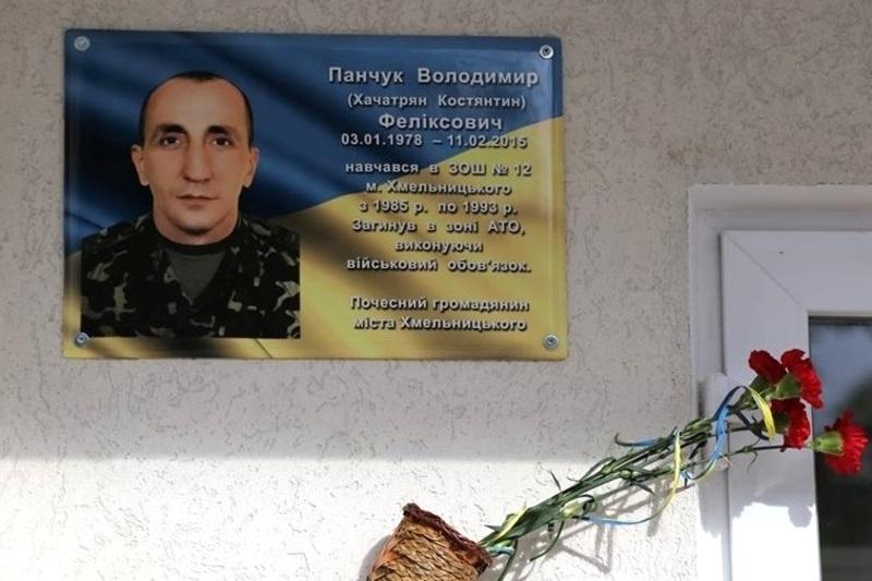 Панчук Володимир навчався у школі з 1985 по 1993 роки