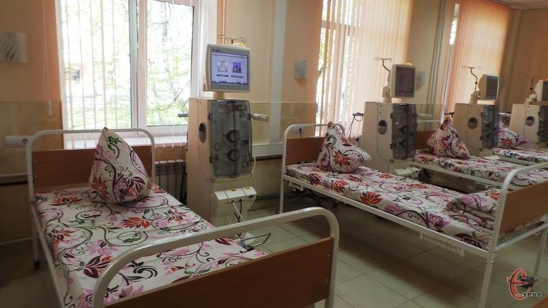 У відділенні гемодіалізу одначасно зможуть приймати 10 хворих