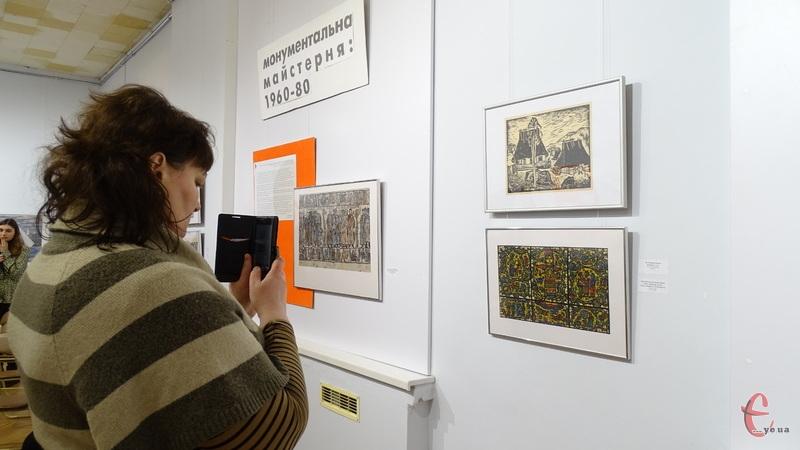На виставці представлені графічні аркуші з колекції обласного художнього музею