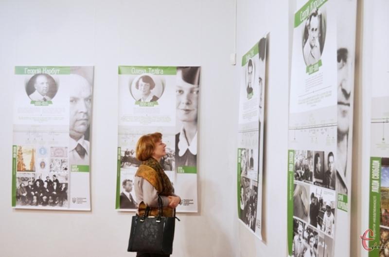 У Хмельницькому експозиція триватиме до 30 грудня 2016 року