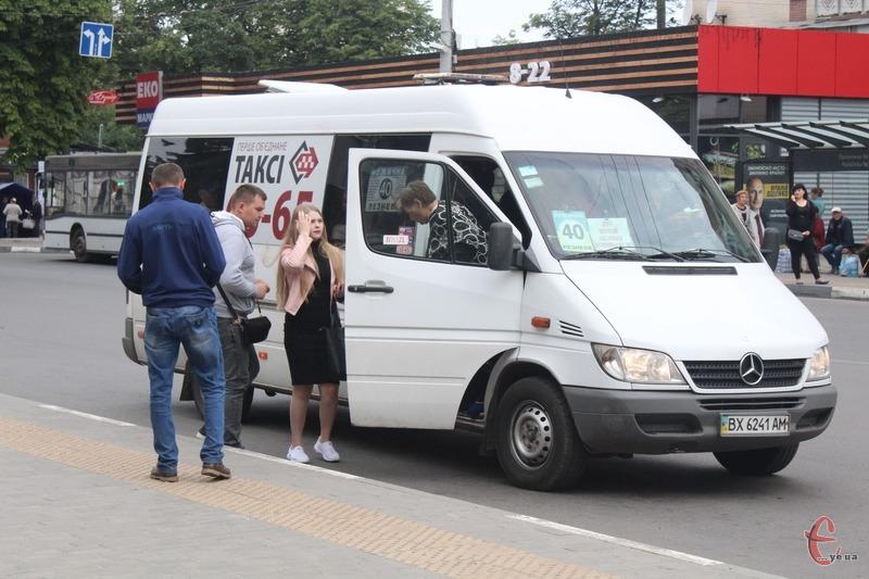 Пільгові перевезення відновили з 12 червня