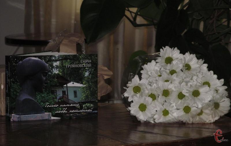 Книга присвячена музею Анни Ахматової у Слобідці-Шелехівській