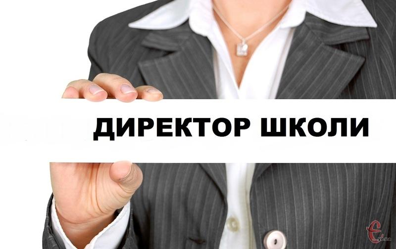 Контракти для директорів продовжено на два різні терміни