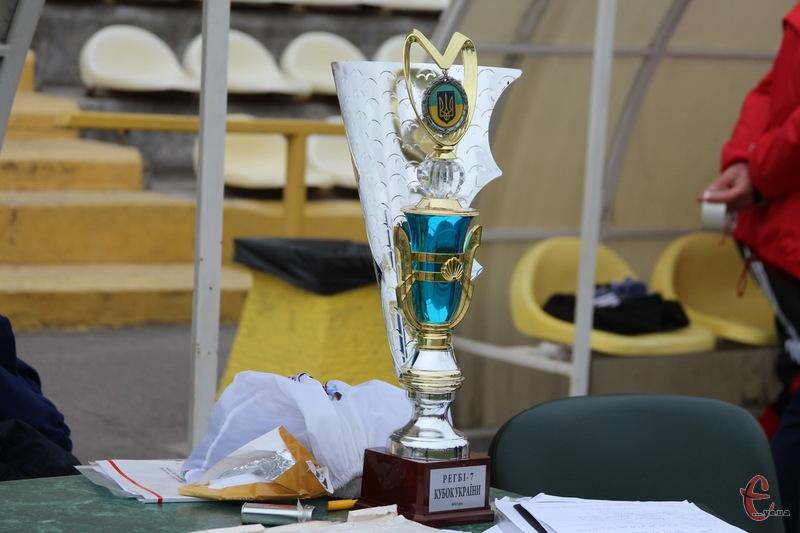 Ось такий Кубок України в Хмельницькому здобув харківський Олімп