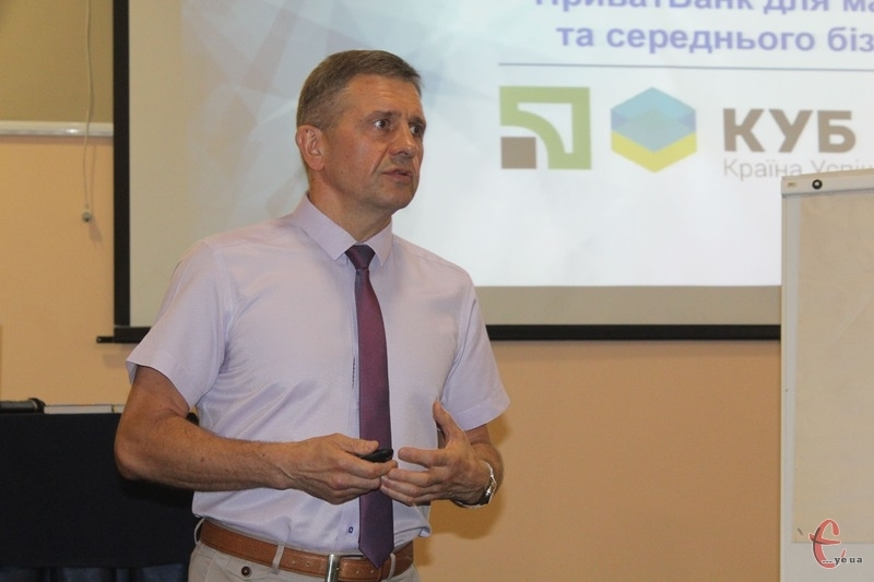 Нині є багато бізнес-книг, але найефективнішим способом для підприємця отримати нові знання є подібні тренінги, — Юрій Браніцький