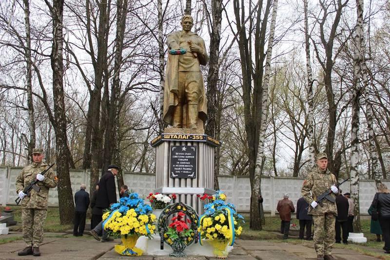 Хмельничани вшанували пам'ять в'язнів фашистських концтаборів