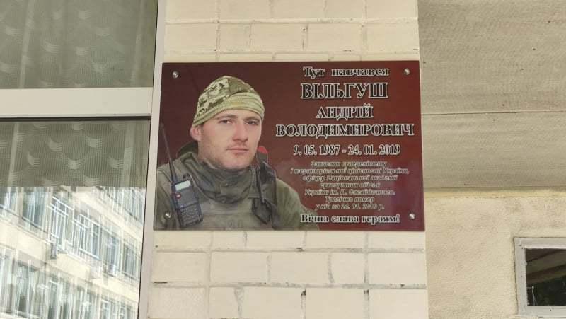 Меморіальну дошку в пам'ять про Героя відкрили на фасаді ВПУ №25