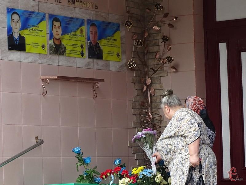 Меморіальні дошки встановили на фасаді ВПУ №4