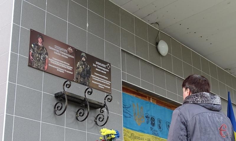 Раніше на фасаді школи була встановлена дошка на честь Олександра Співачука