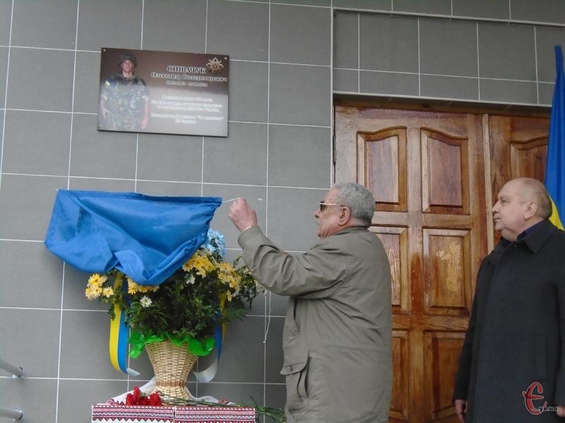 Меморіальну дошку відкрив батько загиблого