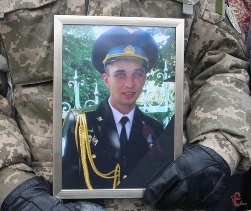 Дмитро Івах загинув у боротьбі за донецький аеропорт