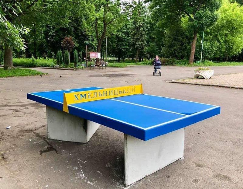 Столи вже встановили у парку ім. М.Чекмана і біля СКЦ «Плоскирів»