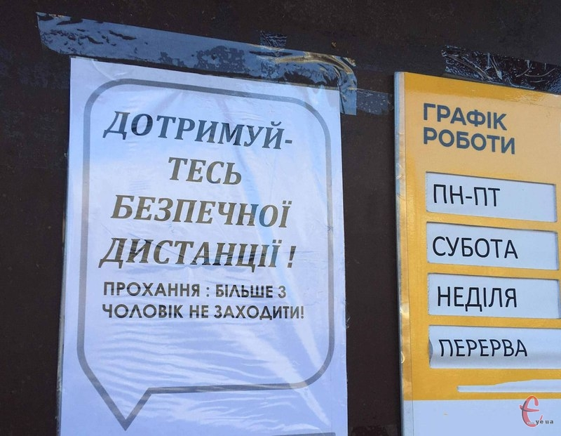 Від 29 березня у Хмельницькому діятимуть додаткові карантинні обмеження