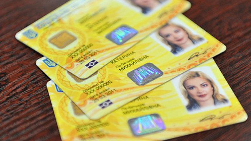 Поки що отримати такий паспорт можуть лише 16-річні хмельничани