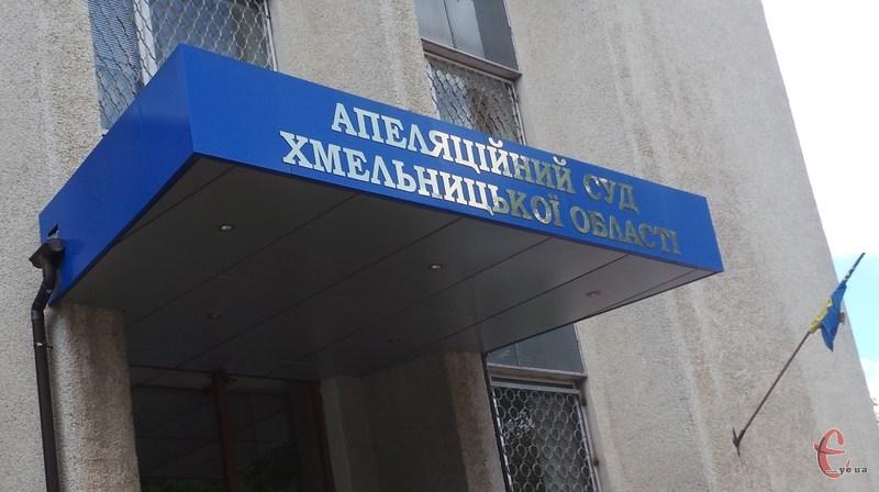 Апеляційний суд обрав військовослужбовцю запобіжний захід