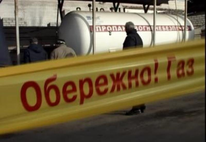 Газ і обладнання вилучили