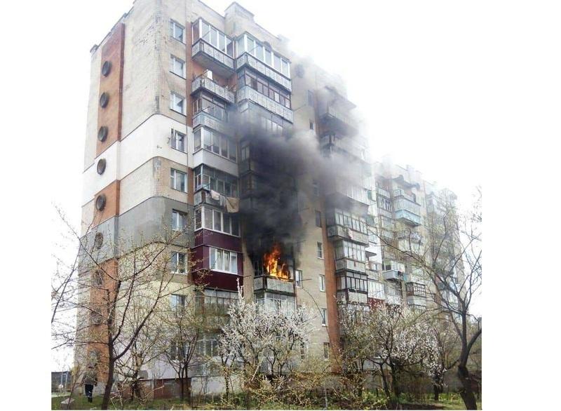 Квартира загорілася на 3 поверсі дев'ятиповерхівки