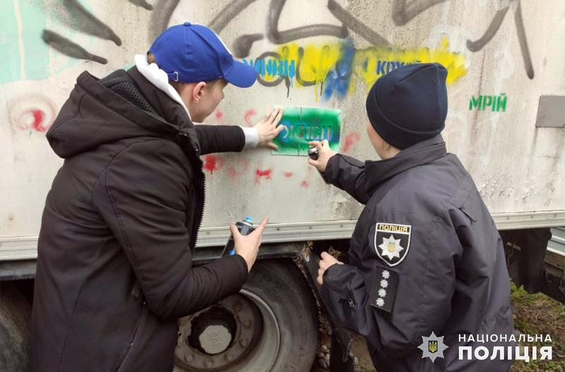 Захід провели у рамках Всеукраїнської акції «Мій вибір — життя без наркотиків»
