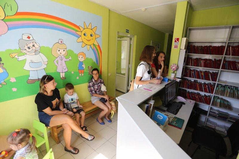 На створення нової амбулаторії з міської скарбниці було виділено 400 тисяч гривень